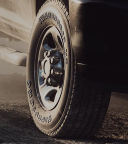 Shop for Firestone tires at University Tire & Auto Center